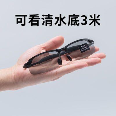 33042/德国正品钓鱼眼镜射鱼太阳镜看水底变色眼镜开车偏光镜男高清墨镜