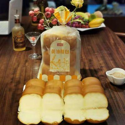 黄油排面包,小时候的味道,经典的回忆 一包12个 300克