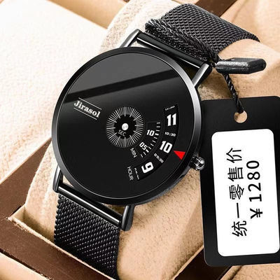 23818/【专柜正品】手表男学生韩版简约非机械表黑科技手表防水石英手表