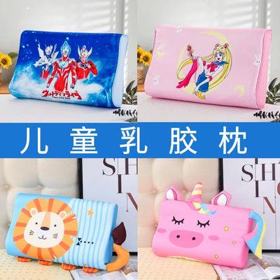 58507/儿童乳胶枕头全棉可拆洗卡通小枕头四季通用宝宝幼儿园小孩子学生