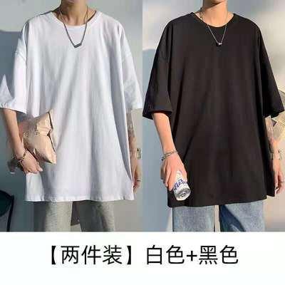 买一送一短袖t恤男夏季潮流港风纯色五分袖男宽松圆领半袖打底衫