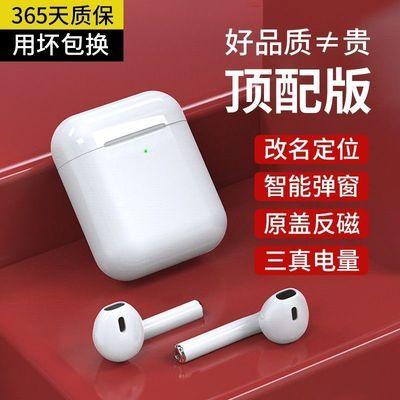 32348/适用华为无线蓝牙耳机华强北游戏耳机可安卓vivo小米OPPO苹果通用