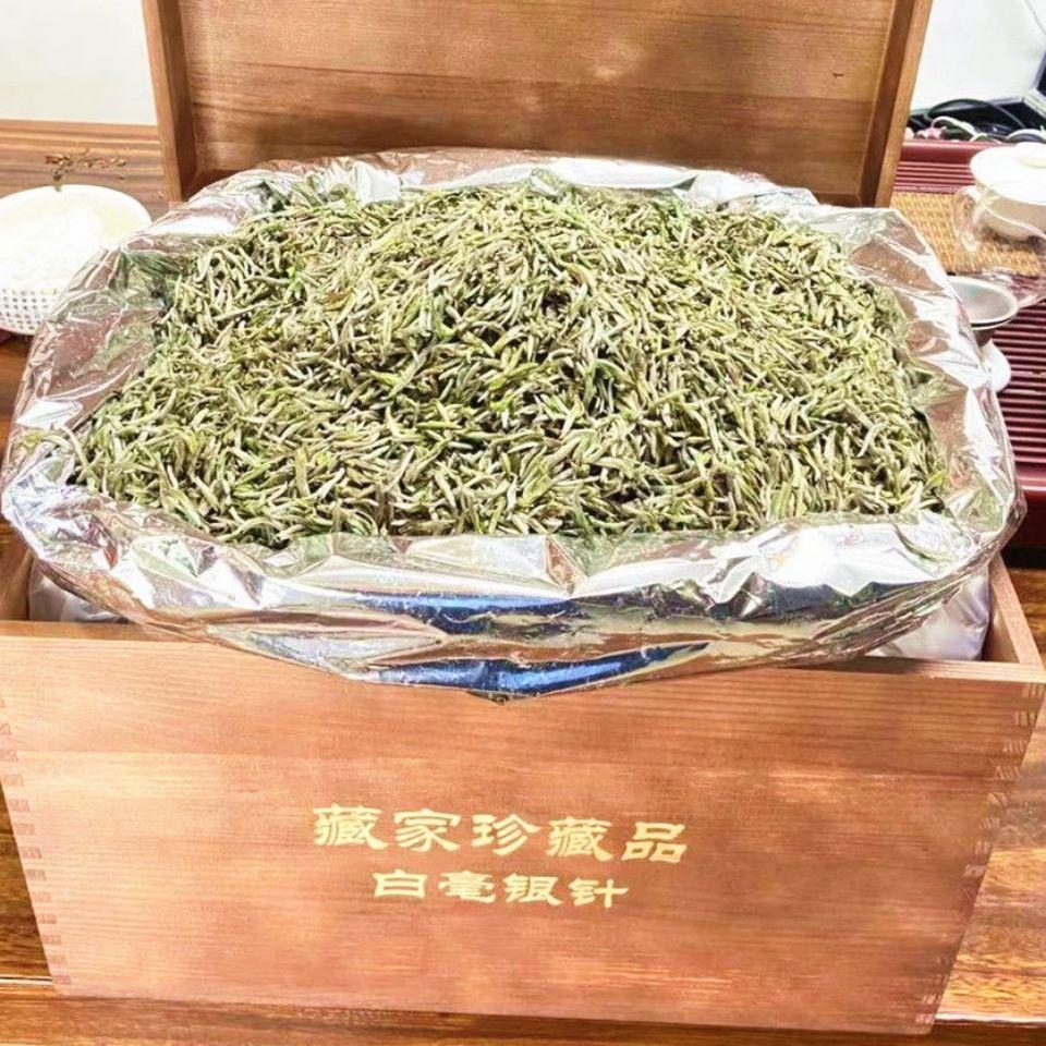 福鼎白茶白毫银针9斤装散茶木箱收藏装白牡丹贡眉寿眉老白茶