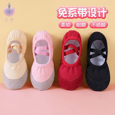 71374/新款舞蹈鞋儿童黑色练功鞋女童免系带软底跳舞鞋宝宝学生芭蕾舞鞋