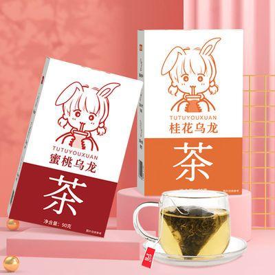 【30袋】蜜桃乌龙茶包白桃乌龙茶水果茶养生袋泡花茶组合茶包冷泡