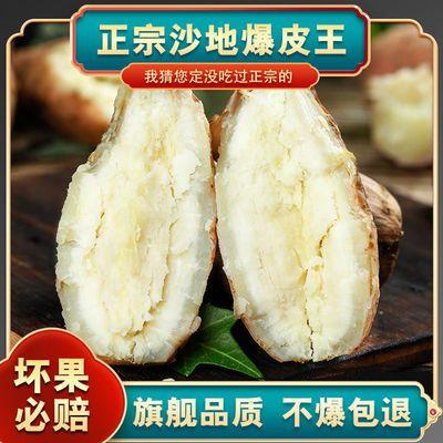简象广东爆皮王番薯新鲜红皮白心薯干软糯面包王番薯仔地瓜批发价