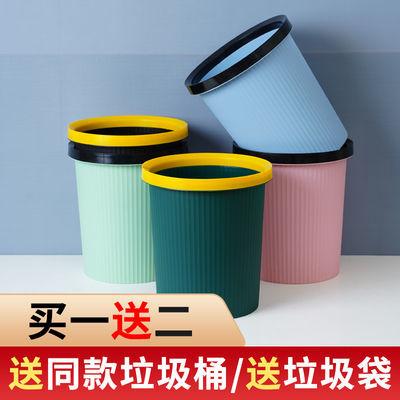 【厂家直发】垃圾桶家用宿舍卫生间厨房卧室带压圈送垃圾袋纸篓