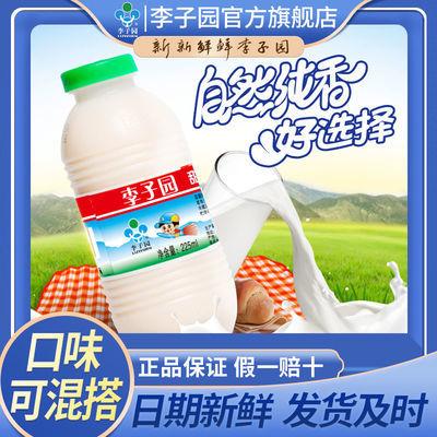 新鲜日期李子园牛奶整箱饮品儿童学生早餐奶含乳饮料混合口味