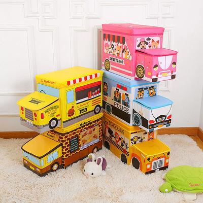 78647/多功能儿童卡通汽车收纳凳可坐人储物凳儿童玩具整理箱可折叠包邮