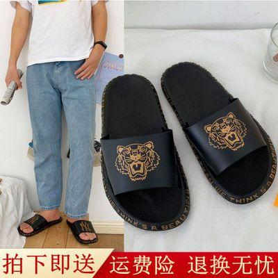 37131/奇艺虎 拖鞋男夏季家用防滑防臭外穿沙滩鞋网红青少年厚底凉拖鞋