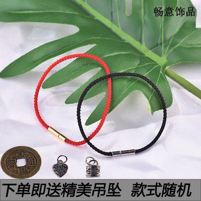 24271/新款不锈钢菠萝绳手链男女情侣手绳韩版学生转运红绳可穿黄金