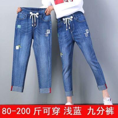 33128/弹力七八九分牛仔裤女松紧腰春季新款2021宽松显瘦显高哈伦萝卜裤