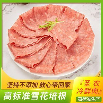 32095/圣农华上0淀粉添加早餐培根500克