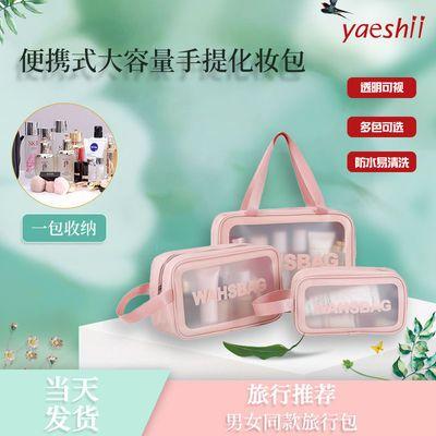 韩式超火网红ins旅行随身洗漱包便携半透明防水化妆包化妆收纳包