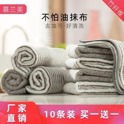 34623/懒人抹布竹纤维洗碗巾厨房去油不沾油洗碗巾神奇抹布