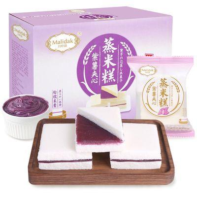 玛呖德紫薯蒸米糕500g营养早餐零食糕点网红零食面包千层蛋糕整箱