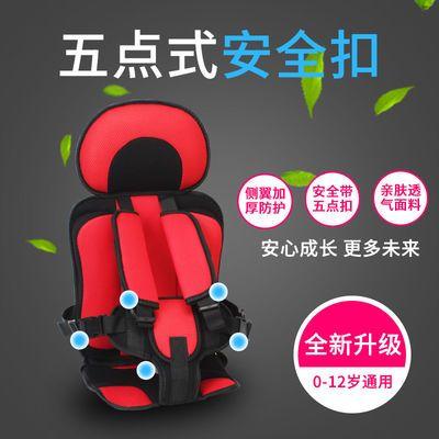 34250/儿童汽车安全座椅车用宝宝安全座椅车载儿童安全座椅 便携式 简易
