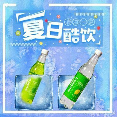 芜永永康 500ml瓶装 苹果橘子柠檬 夏季冰镇饮料网红果味碳酸汽水