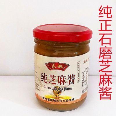 正宗石磨纯芝麻酱花生酱瓶装热干面凉皮火锅蘸料调料500g/1000g