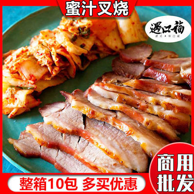 31657/【厂家特卖】广东蜜汁叉烧肉1kg真空密封开袋即食猪肉日式叉烧