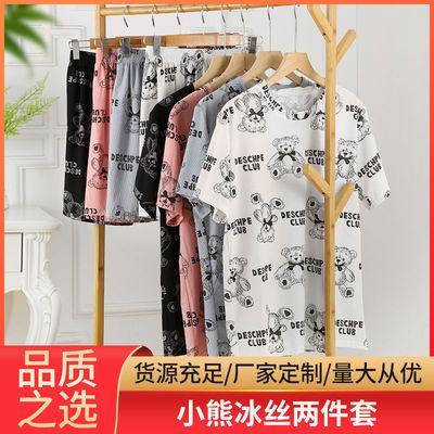 38685/睡衣情侣装夏季套装冰丝薄款女性感迷人卡通小熊短袖家居服可外穿
