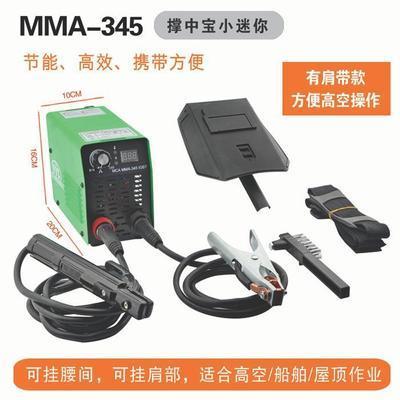 39368/小型电焊机家用220V迷你全铜背带式全套接好两相直流便携自动焊机
