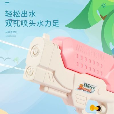 网红水枪玩具儿童玩水喷水枪男孩女孩呲水枪可爱迷你戏水小玩具