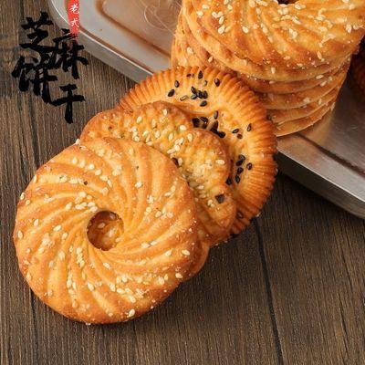 饼干香葱咸味高档黑白芝麻老式饼干小零食独立包装整箱批发特价