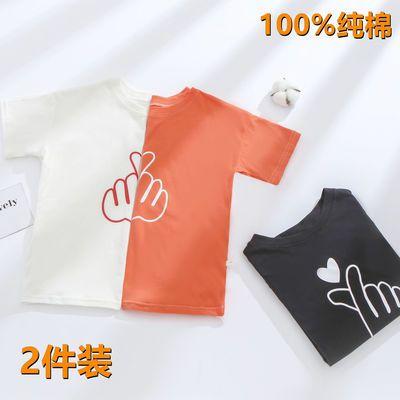 儿童100%纯棉短袖T恤夏装男童女童上衣时尚百搭洋气2021韩版潮牌