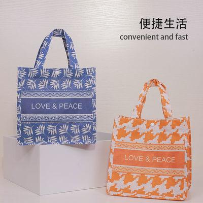 40093/手提袋女外出简约百搭购物袋饭盒袋学生补习袋收纳袋小拎包午餐包