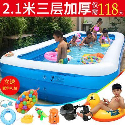 36610/儿童充气游泳池家用婴儿宝宝游泳桶加厚折叠超大号成人小孩戏水池