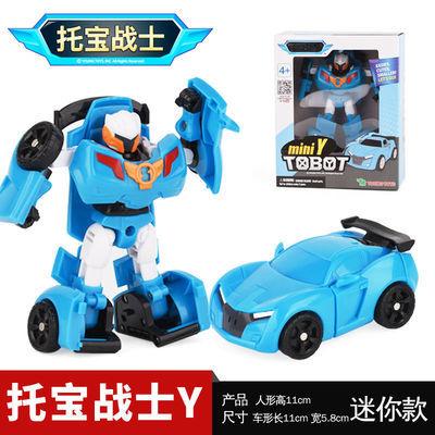 78723/韩国托宝兄弟变形汽车机器人V拖宝包战士Y儿童W金刚机甲X男孩玩具