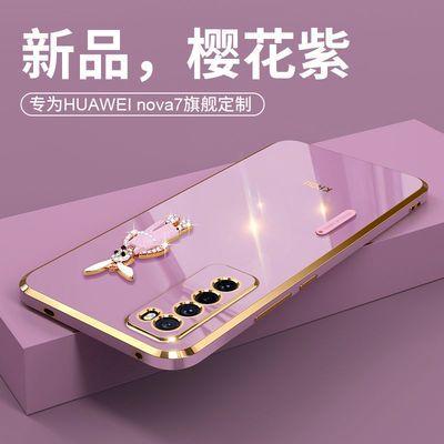24667/华为nova7手机壳nova7pro全包气囊防摔网红兔子女款超薄硅胶软壳