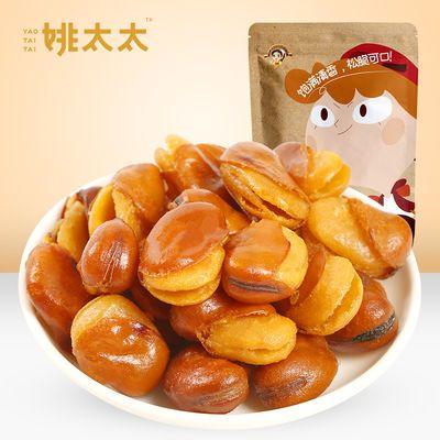 姚太太牛肉味兰花豆休闲零食炒货108g小零食
