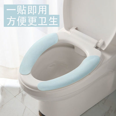 2对装马桶坐垫马桶垫子坐垫粘贴式通用可水洗坐便垫四季款