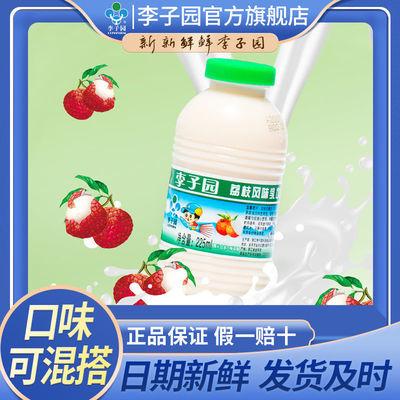 新鲜日期李子园甜牛奶饮料学生儿童早餐牛奶饮料整箱混装口味可选