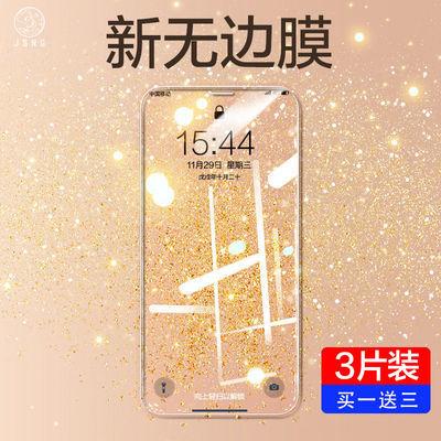 29736/iPhone11钢化膜11XsMax无边膜11ProMax贴膜Xpro全包max防摔XR678p