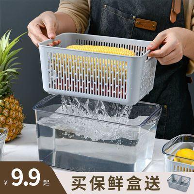 冰箱保鲜盒 透明带盖沥水篮密封收纳盒多功能双层厨房塑料洗菜盆