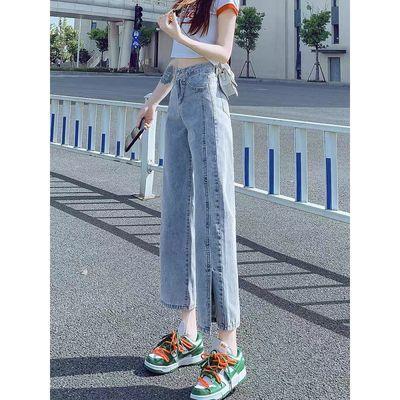 31759/开叉直筒牛仔裤女裤夏季薄款2021新款高腰宽松八九分小个子阔腿裤
