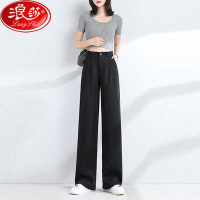 70574/浪莎冰丝阔腿裤女夏季薄款高腰垂坠感显瘦拖地西装裤子直筒休闲裤