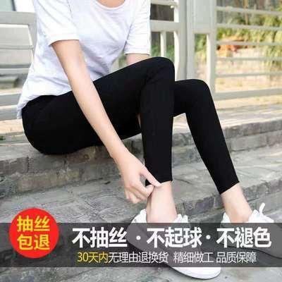 紧身裤七分裤高腰莫代尔高弹力提臀打底裤子学生女夏韩版社会外穿