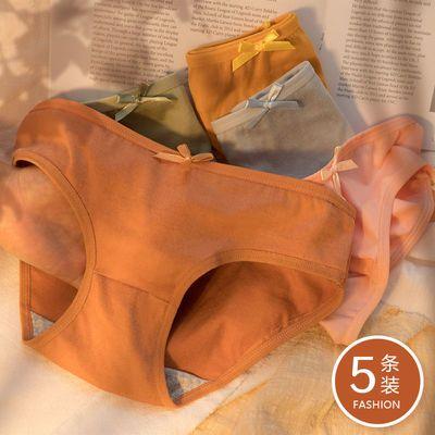 36276/少女可爱内裤女大人韩版学生中腰抗菌无痕透气新款夏季日系三角裤