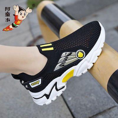 35345/阿童木男童鞋夏季网面儿童透气一脚蹬运动鞋防滑软底中大童网眼鞋