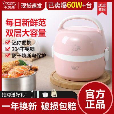 35655/小浣熊电热饭盒自动保温插电加热蒸饭煮饭热饭带饭自热神器上班族
