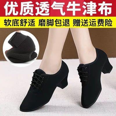 68089/舞蹈鞋女软底新款跳舞鞋中跟广场舞鞋牛筋底形体舞鞋交谊水兵夏季