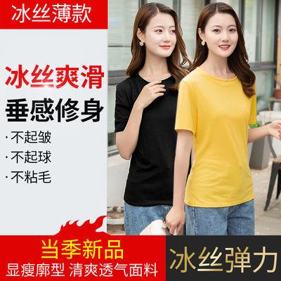 t桖上衣女2021新款潮流韩版小个子短款修身学生洋气显瘦百搭衬衫