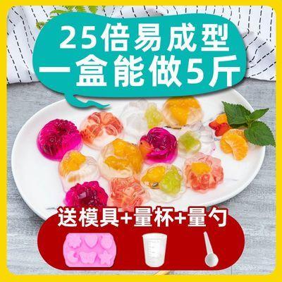 41331/江门白凉粉果冻粉亲子自制布丁原材料透明食用冰粉家用甜品店批发