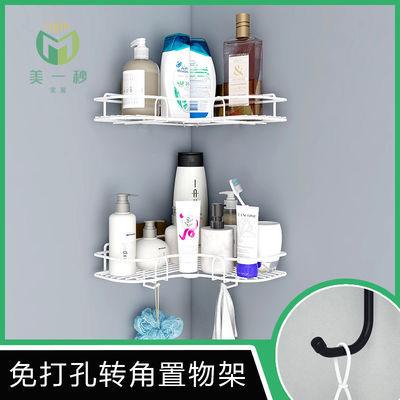 免打孔卫生间放置架厨房浴室洗漱用品墙上万能置物架子收纳神器