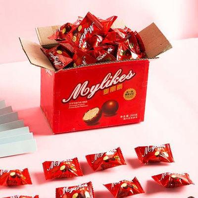 (买1盒送1盒)麦丽素盒装怀旧黑巧克力夹心脆心球网红零食糖果