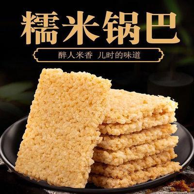 【今日特价】安徽特产手工小米糯米锅巴整箱散装批发休闲麻辣零食